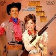 CD ANNIE GET YOUR GUN - Original Japan Cast 1964
