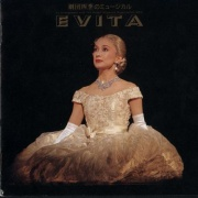 CD EVITA - Original Japan Cast 1997