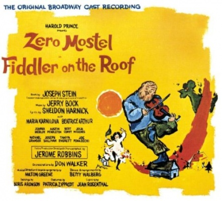 Cd Fiddler On The Roof Original Broadway Cast 1964 Eur