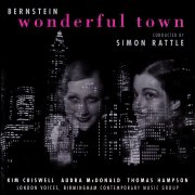 CD WONDERFUL TOWN - Studio Cast 1999