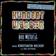 CD HUNDERTWASSER - DAS MUSICAL - Original Uelzen Cast 2004