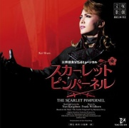 CD SCARLET PIMPERNEL, THE - Original Takarazuka Japan Cast 2008