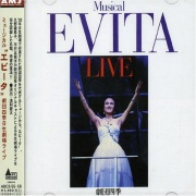 CD EVITA - Original Japan Cast 1982