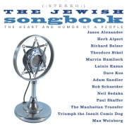 CD Jewish Songbook \(incl. Song By Barbra Streisand\)